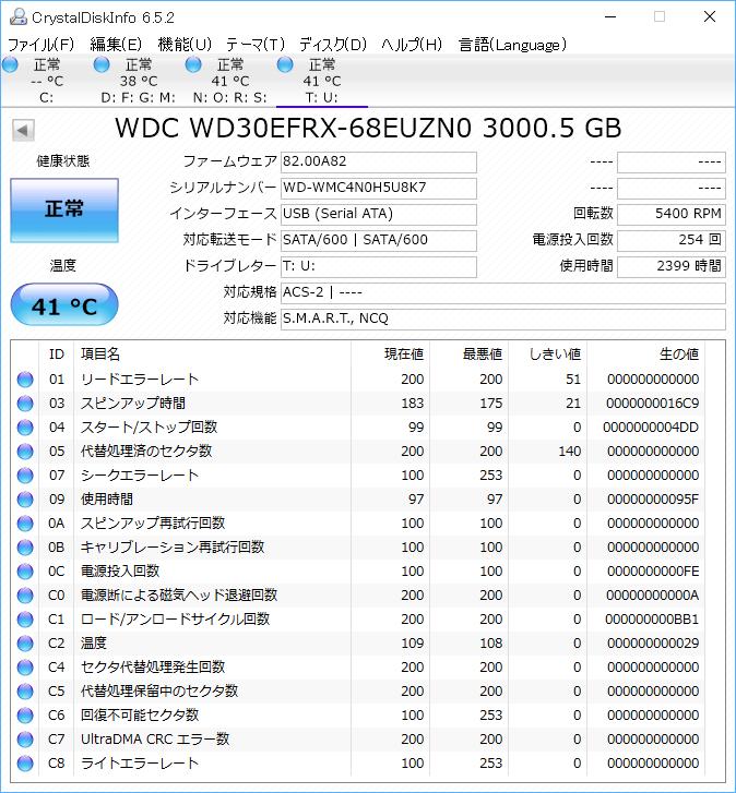 SC20150807-163113-00