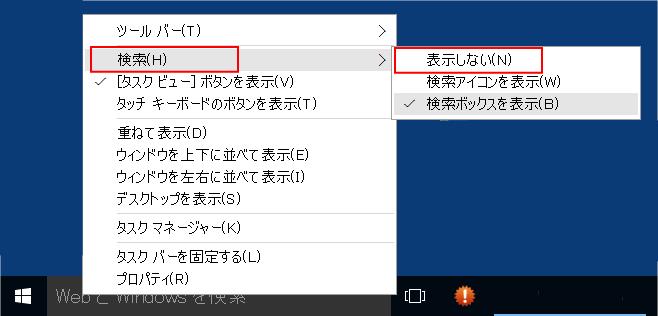 SC20150808-065206-00