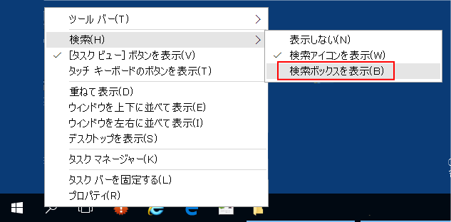 SC20150808-074329-00