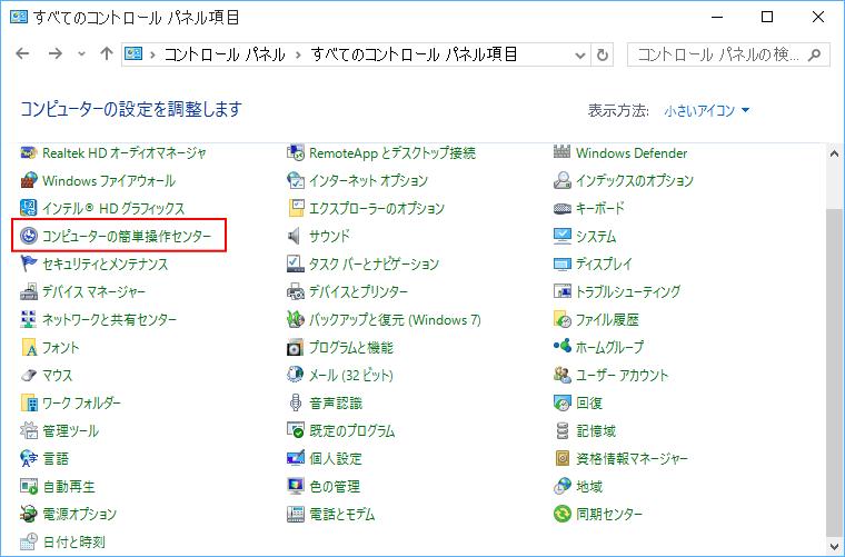 SC20150814-141552-00