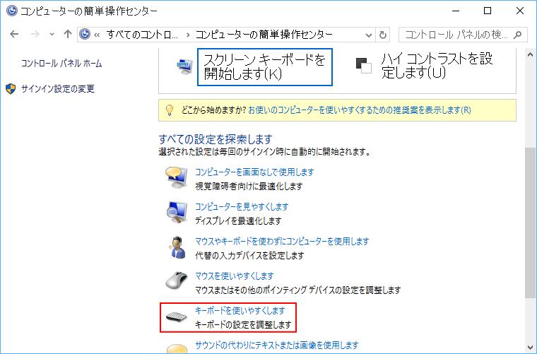 SC20150814-141651-00