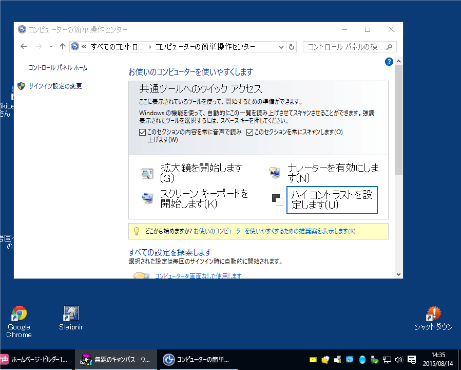 SC20150814-143521-00
