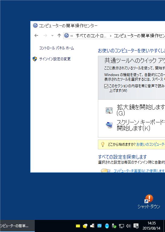 SC20150814-143539-00