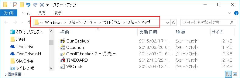 SC20150814-160217-00