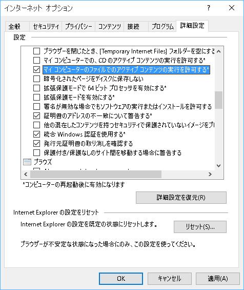 SC20150825-054817-00