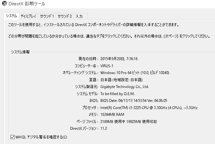 SC20150920-073710-00