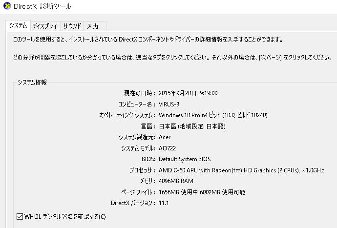 SC20150920-111143-00