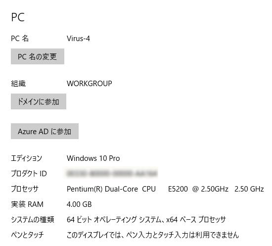 SC20151210-065341-00