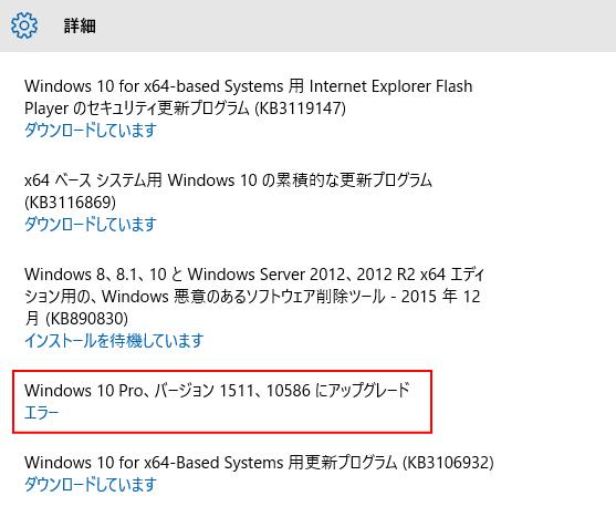 SC20151210-065628-00