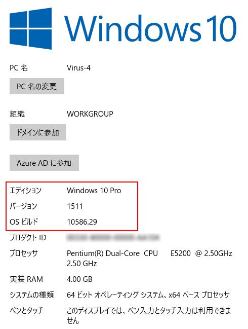 SC20151210-101646-00