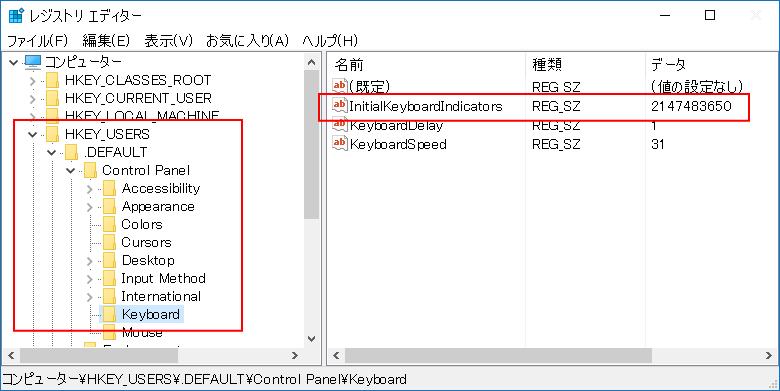 SC20151216-073054-00