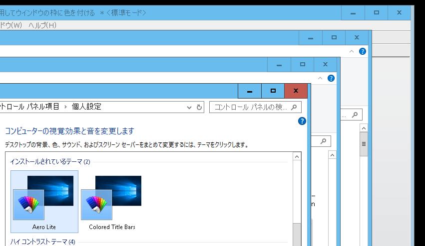 SC20151217-164604-00
