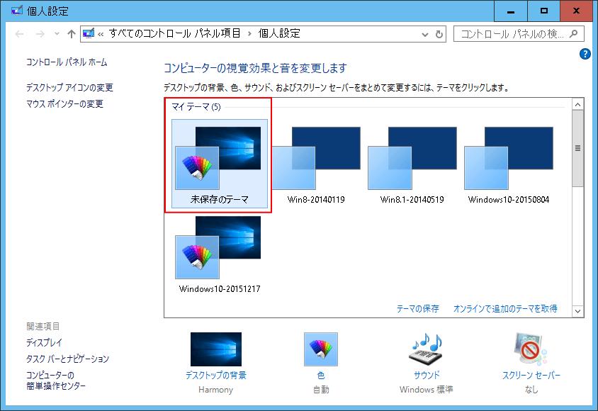 SC20151217-171921-00