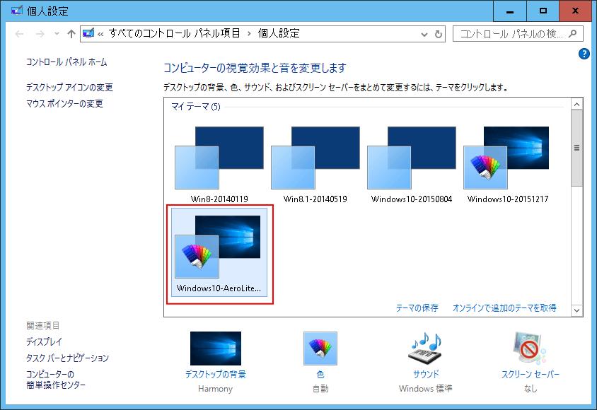 SC20151217-172155-00