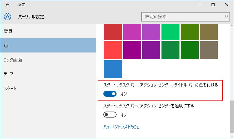 SC20151218-062839-00