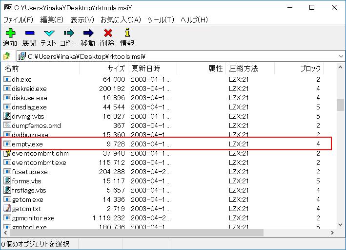 SC20151225-131218-00