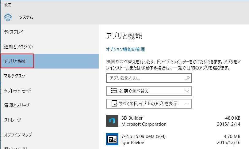 SC20151227-161136-00