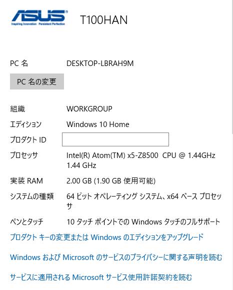 SC20160111-100010-00