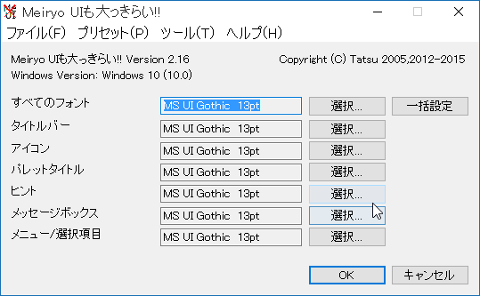 SC20160111-123125-00