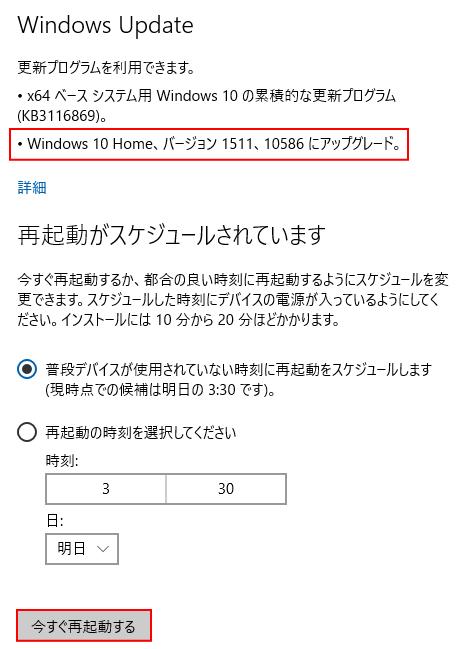 SC20160111-141541-00