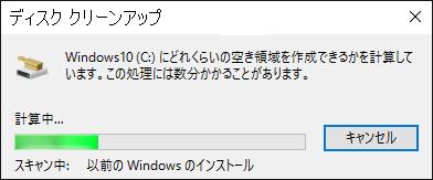 SC20160112-165824-00