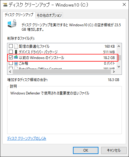 SC20160112-170019-00