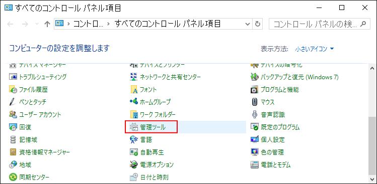SC20160113-054505-00