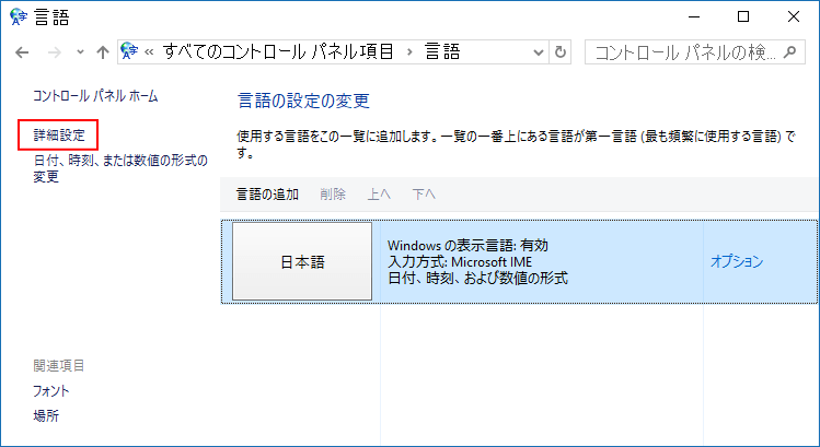 SC20160113-114213-00