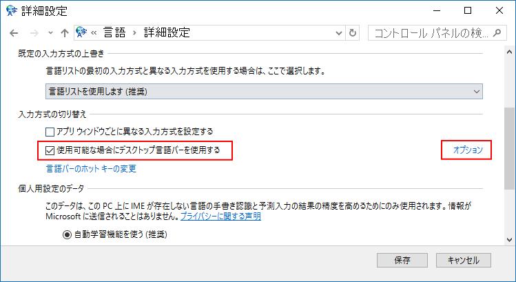 SC20160113-114304-00