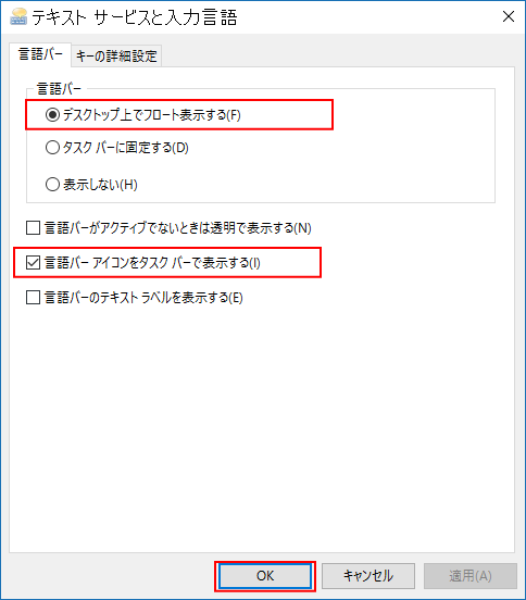 SC20160113-114358-00