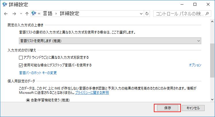 SC20160113-114503-00
