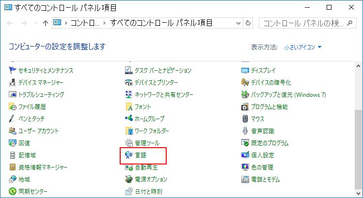 SC20160113-115024-00