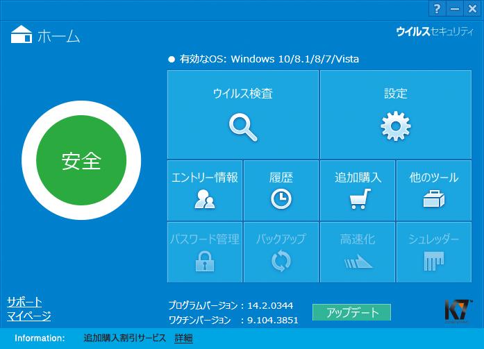 SC20160126-071844-00