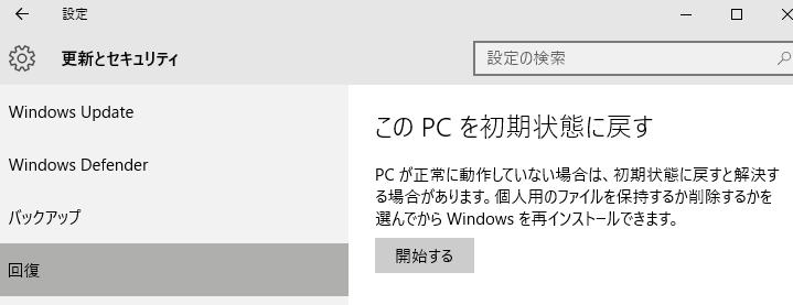 SC20160130-145830-00