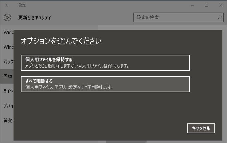 SC20160130-150100-00