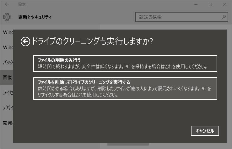 SC20160130-152259-00