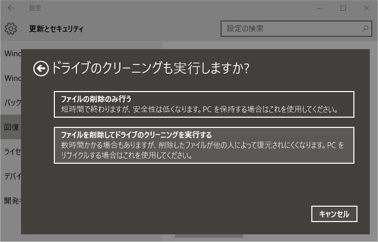 SC20160130-152523-00