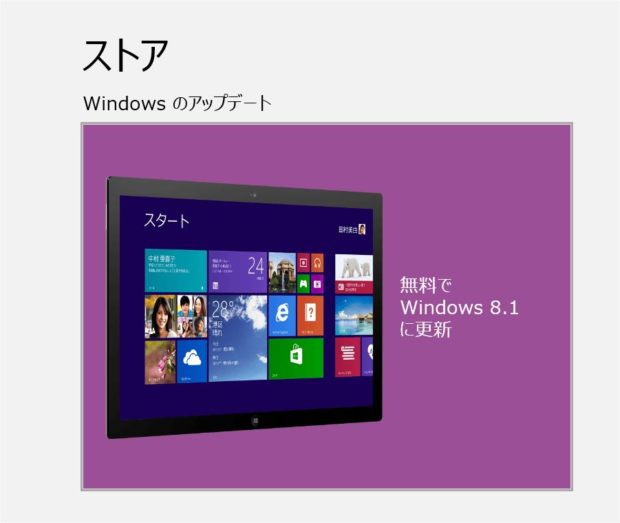 SnapCrab_2013-11-11_No-00