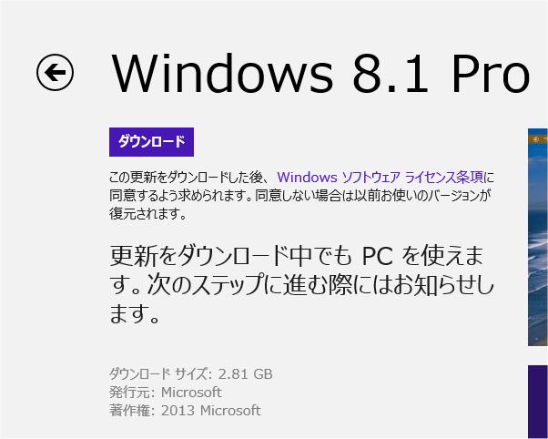 SnapCrab_2013-11-11_No-01