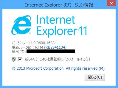 SnapCrab_2013-11-11_No-08