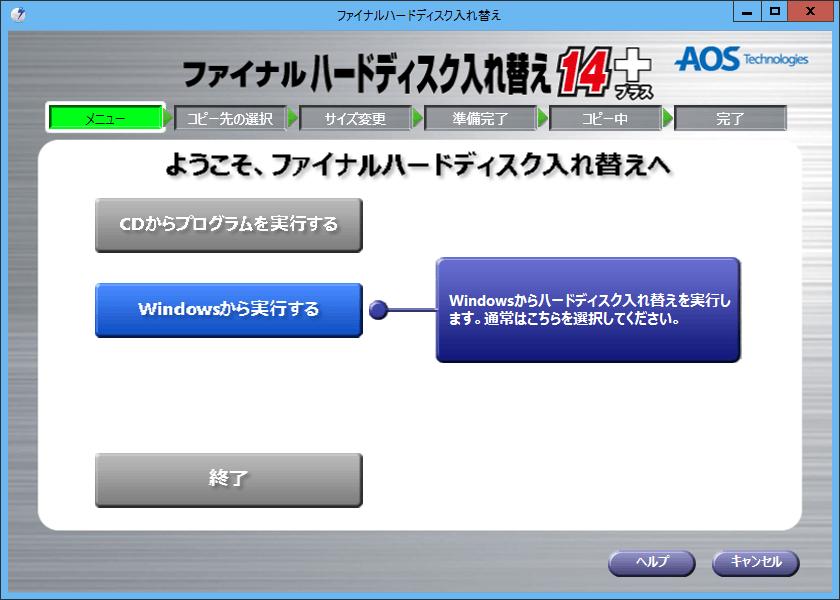 SnapCrab_2013-3-4_00