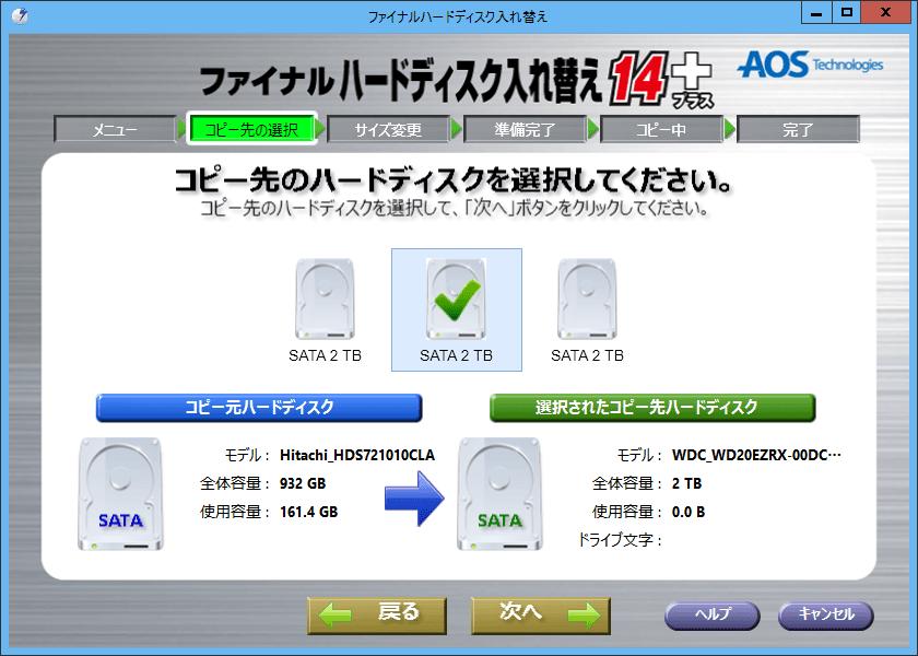SnapCrab_2013-3-4_01