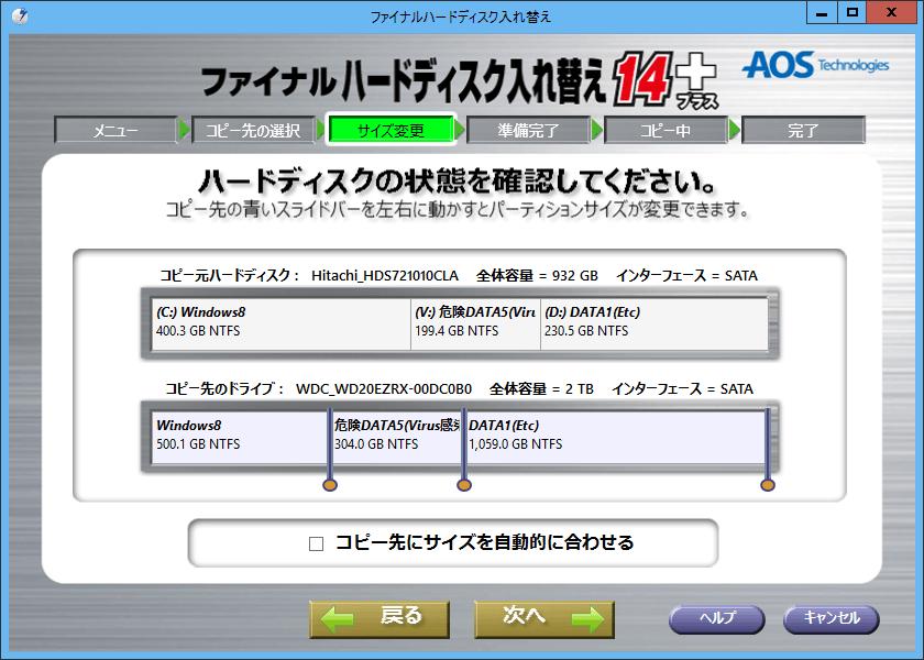 SnapCrab_2013-3-4_03