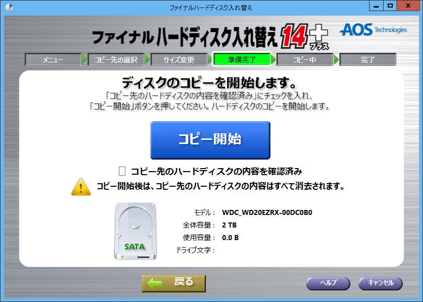 SnapCrab_2013-3-4_04