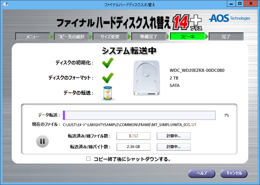 SnapCrab_2013-3-4_05