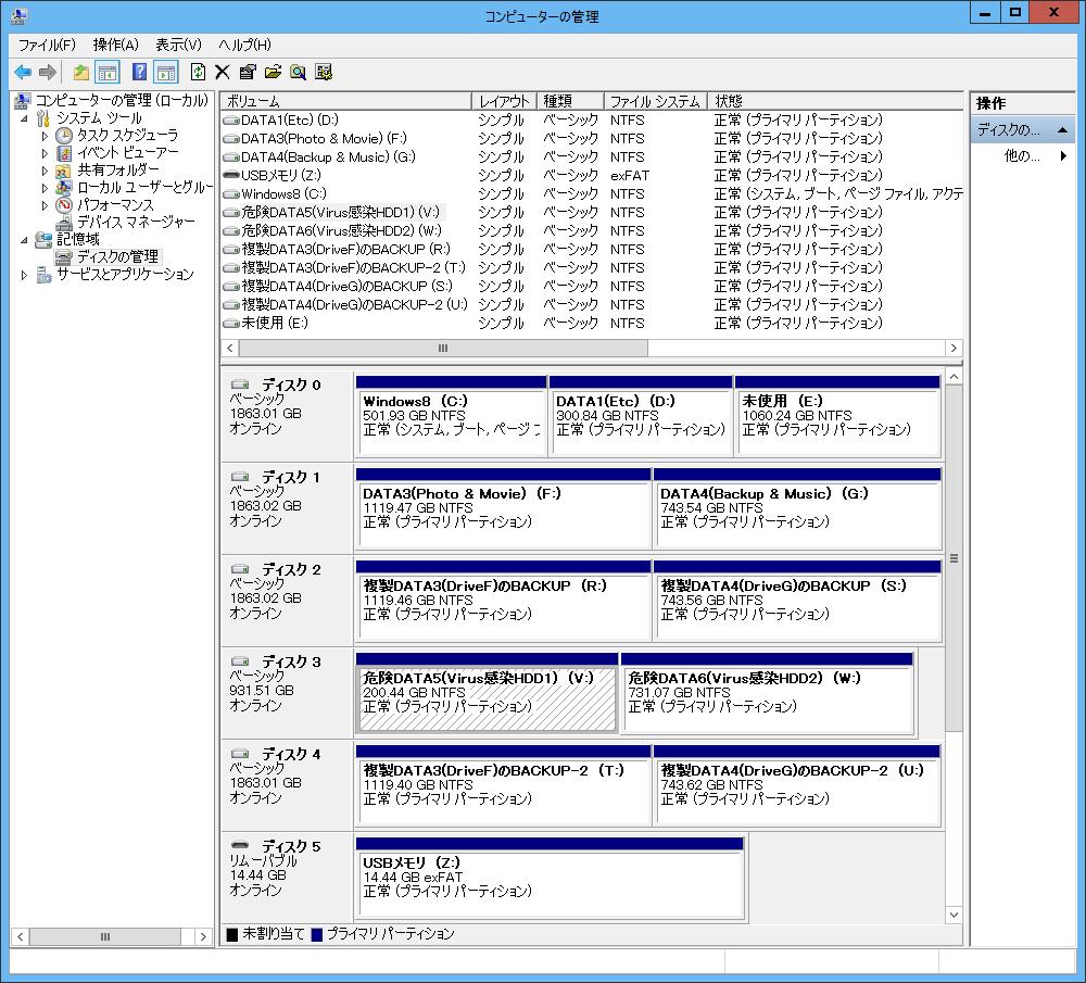 SnapCrab_2013-3-4_07