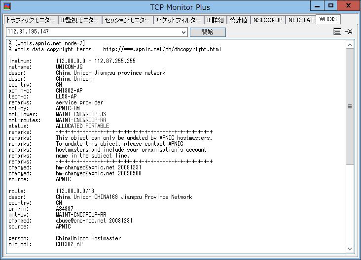 Win8Soft1-02