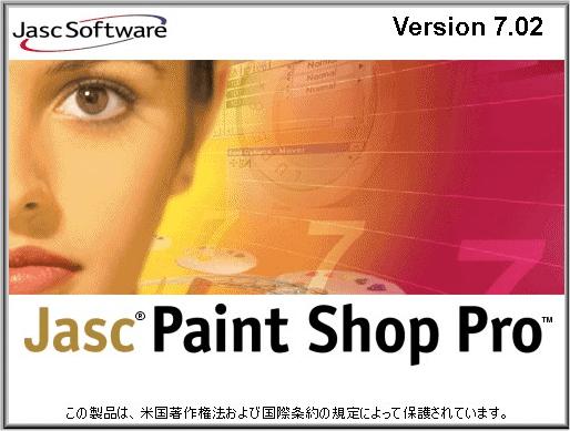 Win8Soft1-03