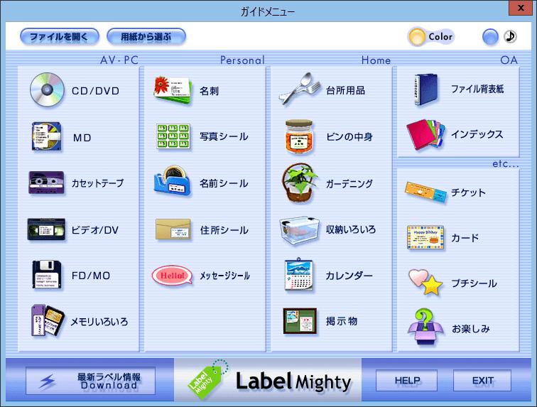 Win8Soft1-06
