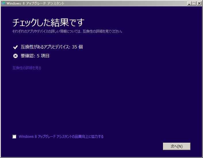 Windows8proDL01